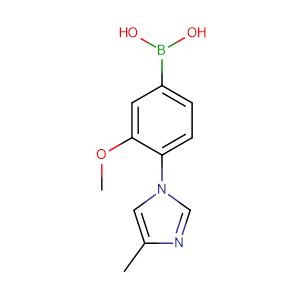 3-methoxy-4-(4-methyl-1H-imidazol-1-yl)phenylboronic acid,CAS No. 1145786-45-3.